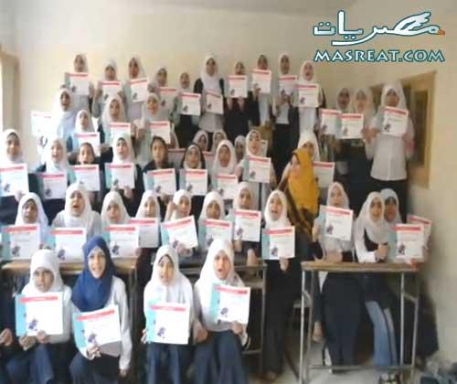موقع بوابة مديرية وزارة التربية والتعليم محافظة كفر الشيخ 2017