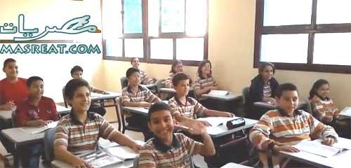 مديرية التربية والتعليم محافظة القليوبية