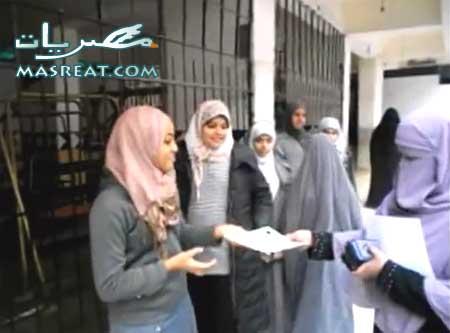 نتيجة الشهادة الابتدائية محافظة كفر الشيخ 2015 ظهرت الان