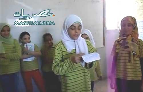 نتائج الشهادة الابتدائية بمحافظة المنيا 2015