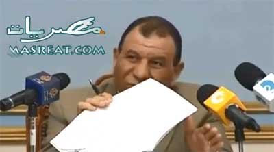موقع وزارة التربية والتعليم في مصر نتائج الامتحانات 2017