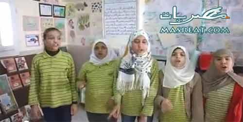 نتيجة الشهادة الابتدائية بمحافظة الغربية 2015