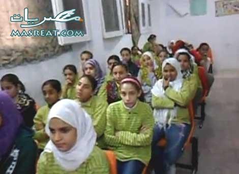 نتيجة الصف السادس الابتدائي 2017 الترم الثانى محافظة البحيرة