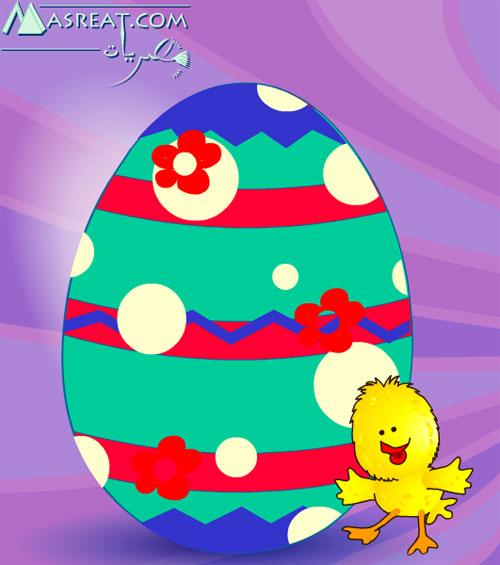 صورة بيضة عيد شم النسيم