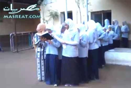 نتيجة الشهادة الاعدادية محافظة القاهرة برقم الجلوس 2016