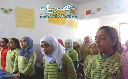 نتيجة الشهادة الابتدائية الصف السادس محافظة القاهرة 2015