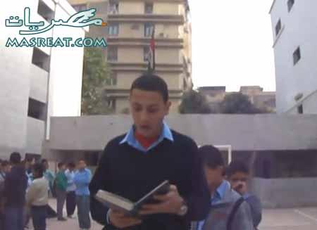 نتيجة الصف السادس الابتدائى محافظة القاهرة 2015
