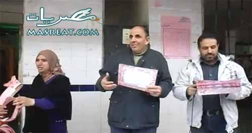 نتيجة الصف السادس الابتدائي 2015 محافظة الجيزة