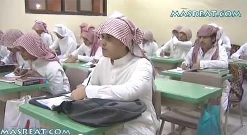 نظام نور لنتائج الطلاب ١٤٣۸