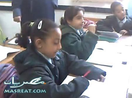 موقع مديرية وزارة التربية والتعليم محافظة الاسماعيلية 2017