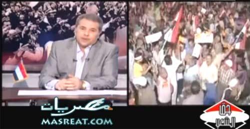 يوتيوب اخبار القبض على توفيق عكاشة تنفيذاً لقرارت خطاب مرسي الاخير