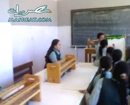 نتيجة الصف السادس الابتدائى محافظة اسيوط 2016 بالاسم ورقم الجلوس