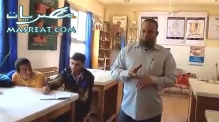 موقع مديرية وزارة التربية والتعليم بوابة محافظة بنى سويف 2017