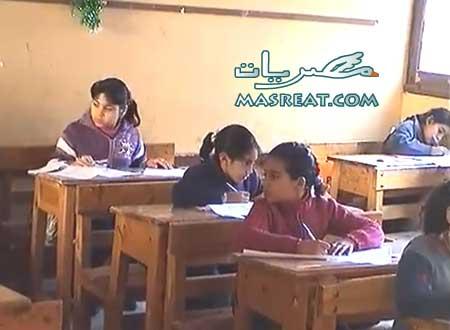 نتائج الصف السادس الابتدائى 2015 محافظة بني سويف