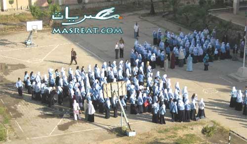 نتائج شهادة اعدادية القاهرة 2016