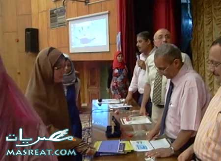 نتيجة الصف السادس الابتدائي محافظة الفيوم الترم الاول 2015