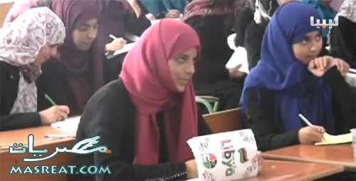 موقع وزارة التربية والتعليم في ليبيا نتيجة الاعدادية 2017