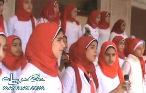 مديرية التربية والتعليم محافظة المنيا صفحة الفيس بوك