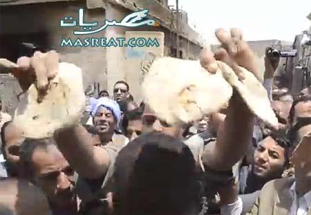 موقع وزارة التموين دعم مصر
