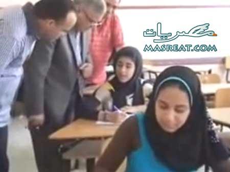 نتائج الصف السادس الابتدائى 2019 محافظة بورسعيد