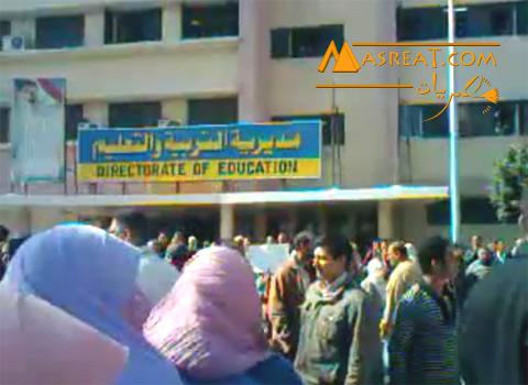موقع وزارة مديرية التربية والتعليم محافظة سوهاج نتائج 2016