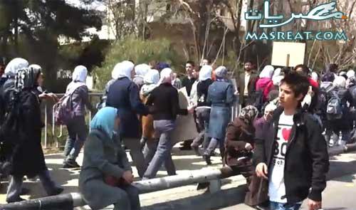 وزارة التربية والتعليم السورية