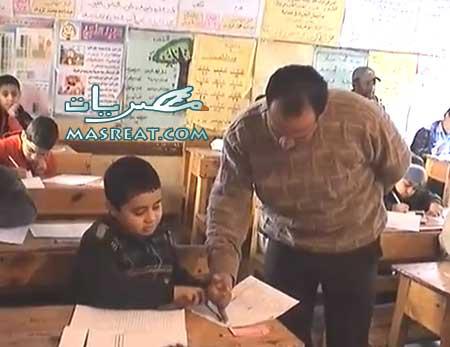 نتيجة الصف السادس الابتدائى بوابة محافظة الاسماعيلية 2015