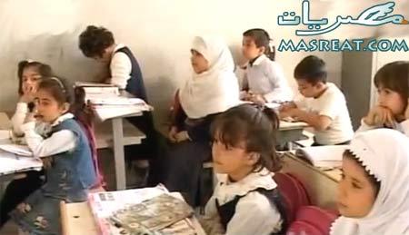 وزارة التربية العراقية - نتائج الامتحانات الصف السادس ابتدائي