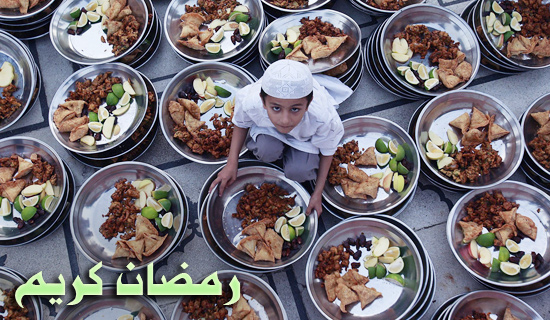 صورة طفل رمضان كريم