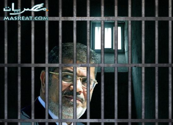 القاء القبض على الرئيس محمد مرسي