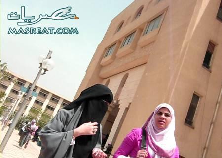 توقعات نتائج تنسيق جامعة الازهر لطلاب الثانوية الازهرية 2015