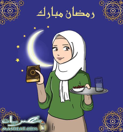 صورة فتاة عن رمضان