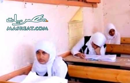 نتيجة الشهادة الاعدادية الازهرية 2015 موقع الازهر التعليمي