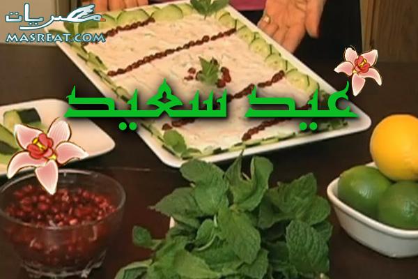 صور عيد سعيد تهاني عيد الفطر المبارك