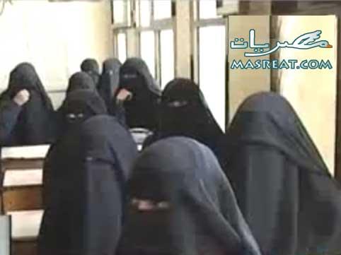 وزارة التربية والتعليم في اليمن www.results.edu.ye