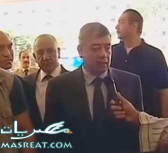 اخر اخبار محاولة اغتيال وزير الداخلية محمد ابراهيم فيديو يوتيوب