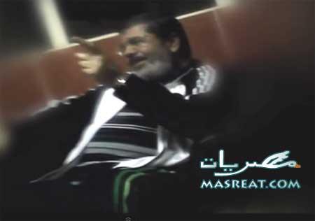 اخبار محاكمة محمد مرسي العياط يوتيوب