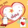 رسائل حب مصرية 2015 مسجات للمخطوبين للزوج المسافر للعشاق