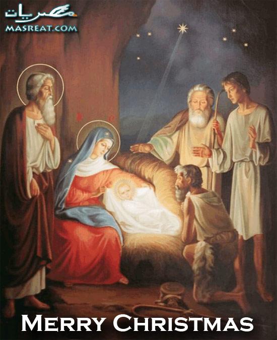 كروت تهنئة بمناسبة عيد الميلاد المجيد