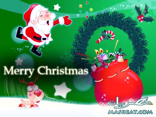بطاقات الكريسماس 2015 راس السنة الجديدة