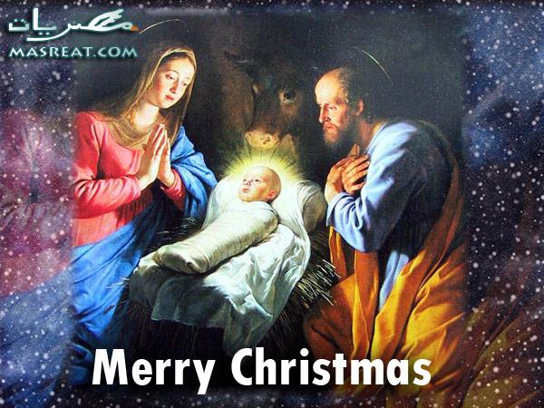 بطاقات معايدة عيد الميلاد المجيد 2015