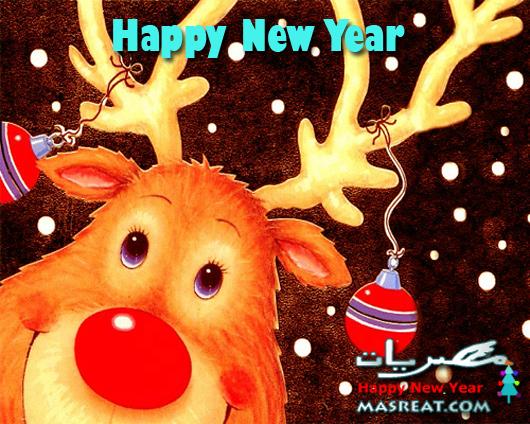 بطاقات تهنئة راس السنة الميلادية 2014