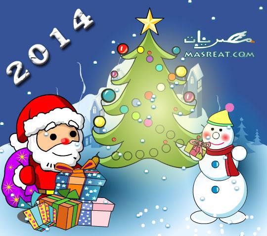 رسائل راس السنة الميلادية جديدة 2014