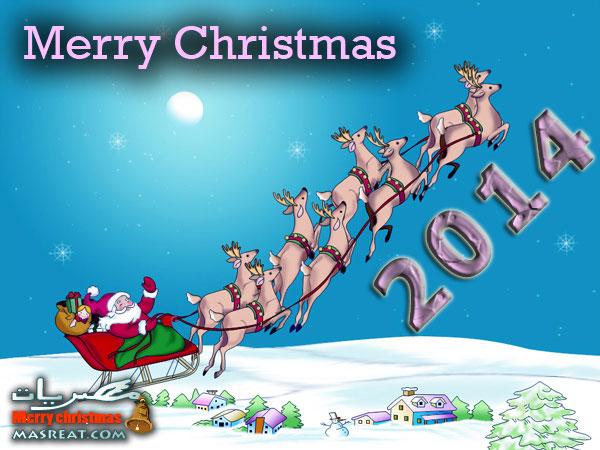 تحميل صور بابا نويل 2014 سانتا كلوز