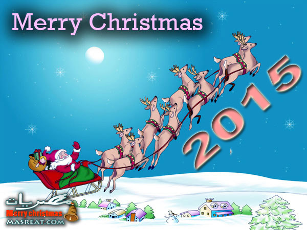 صور سانتا كلوز بابا نويل 2015