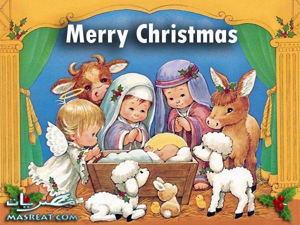 بطاقات عيد الميلاد المجيد 2015