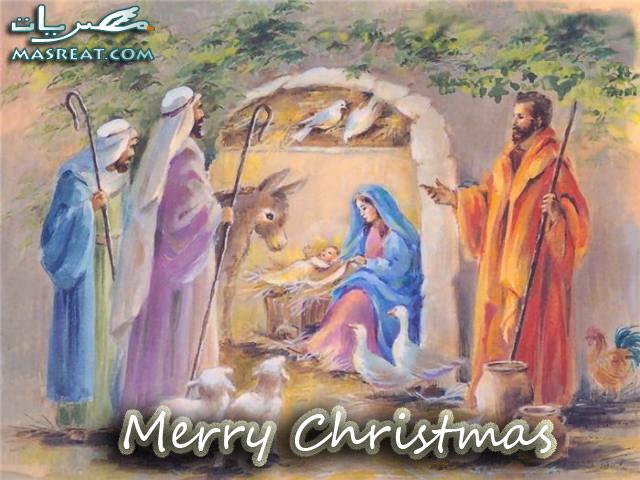 كروت معايدة الميلاد المجيد
