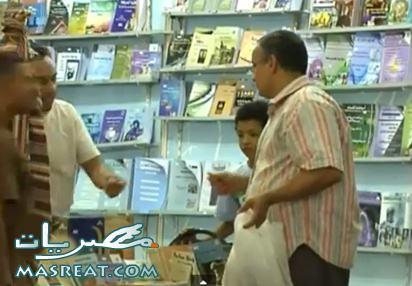 موعد معرض الكتاب 2014 تاريخ افتتاح معرض القاهرة الدولي للكتاب