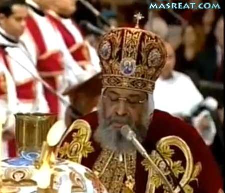 البابا تواضروس يوتيوب قداس عيد الميلاد مباشر 2014