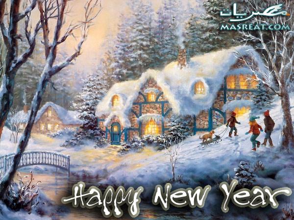 بطاقة سنة 2015 الجديدة السعيدة